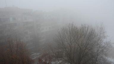Трети ден мръсен въздух в София. Как се отопляват във Виетнамските обежития