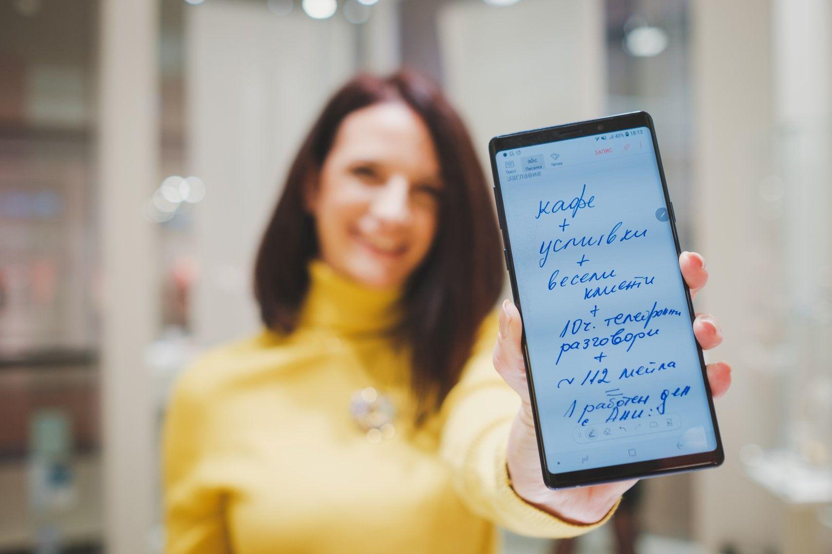 Денят на Ани описан със S PEN писалката на Samsung Galaxy Note 9