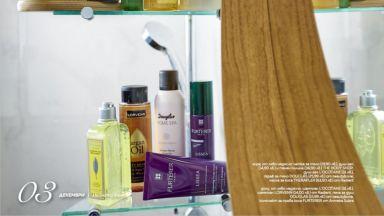 Gift guide идеи: В банята съм!