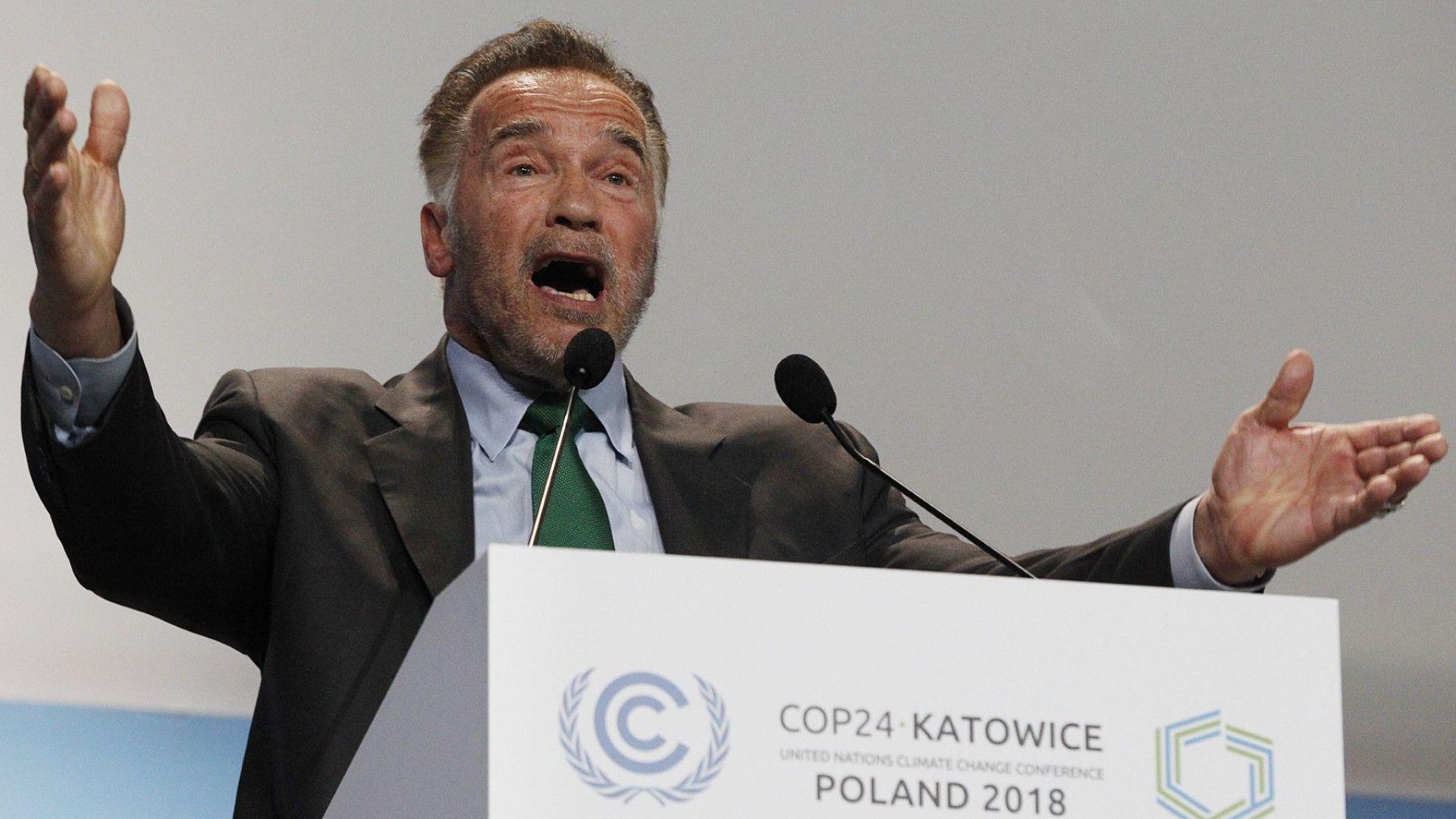 """Шварценегер нарече Тръмп """"луд"""" заради изтеглянето на САЩ от споразумението за климата"""