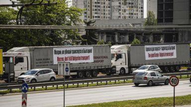 Подписано е компромисно споразумение за превозвачите в ЕС