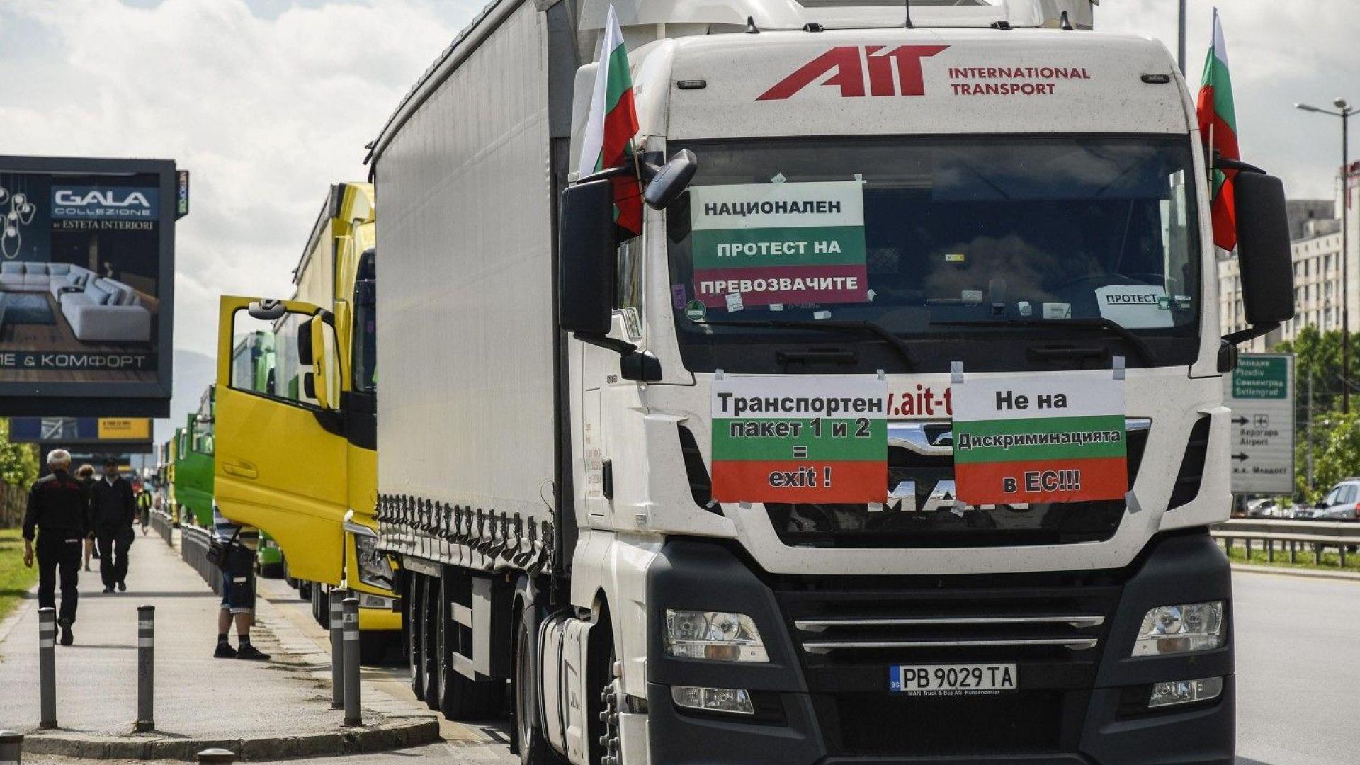 Българските превозвачи: Ставаме неконкурентни на западните компании