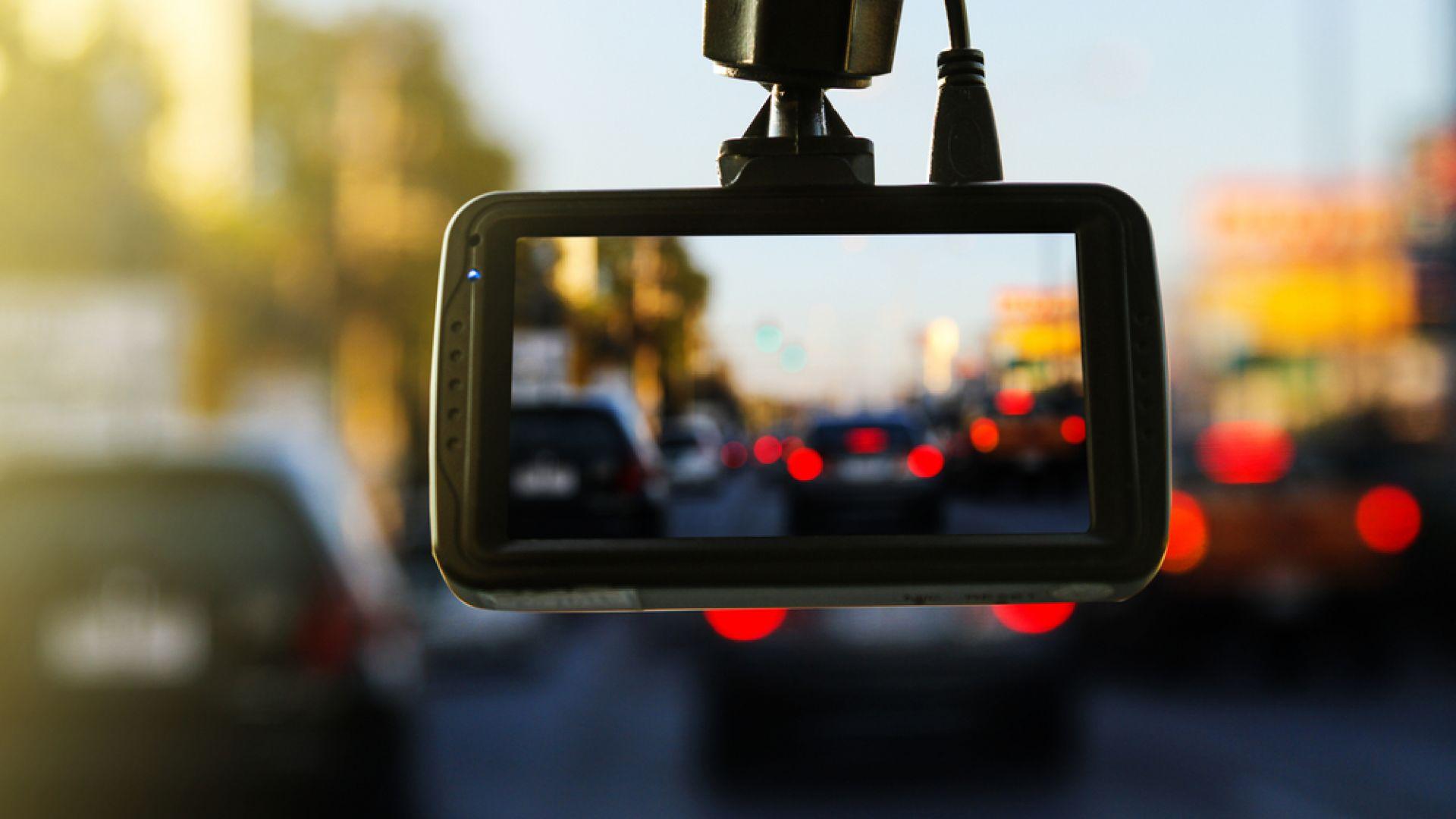 Камерата в колата напрактика е вид застраховка