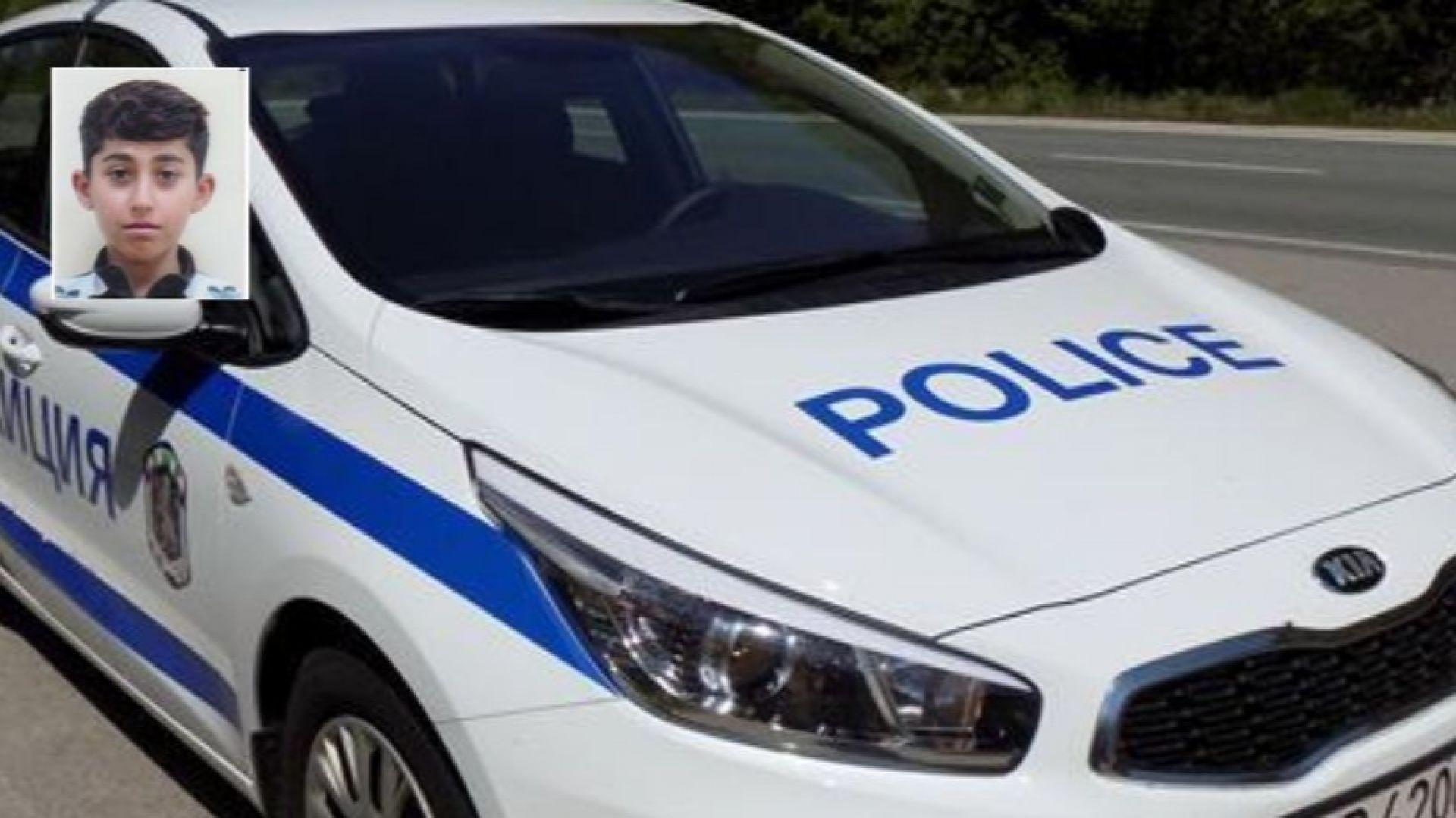 Полицията в Нова Загора издирва 9-годишния Ибрахим