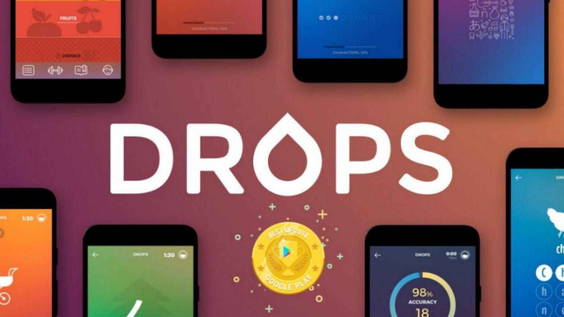 Най-добрите приложения за Android на 2018 г.