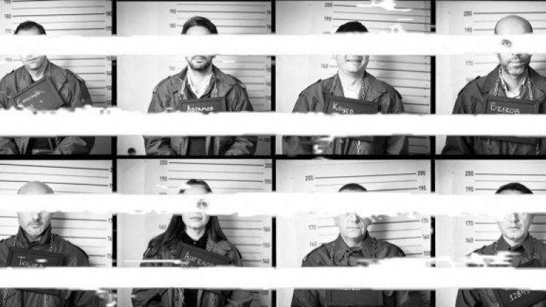 """Арестантски снимки и текстове на 30 мислещи хора в """"Свободата тук-и-сега"""""""