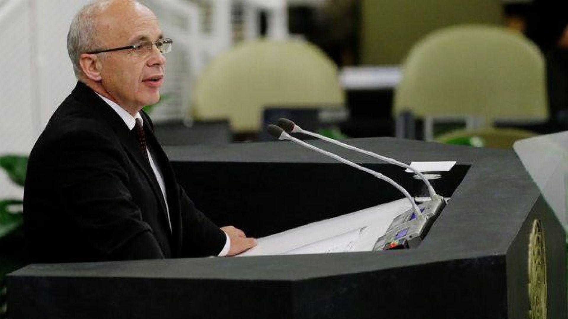 Парламентът на Швейцария избра президент