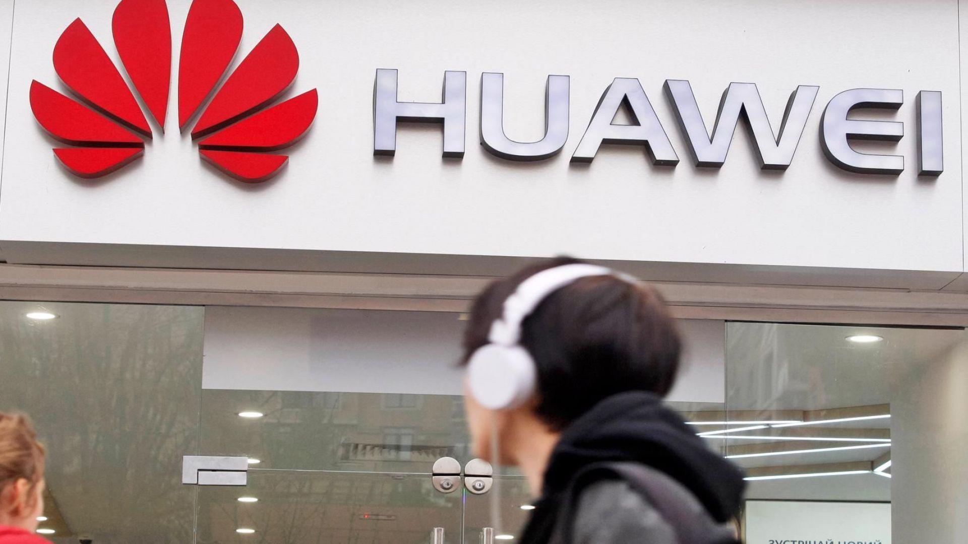 Huawei готви телефон с 3D камера