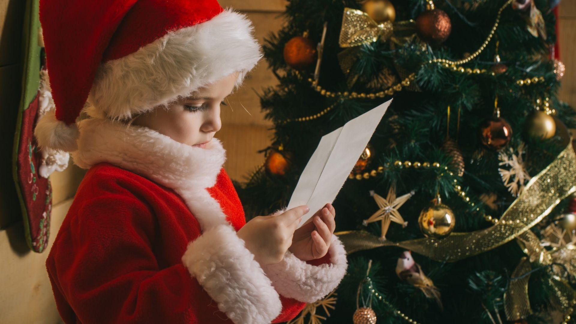 Уволниха учителка, казала на децата, че Дядо Коледа е измислица