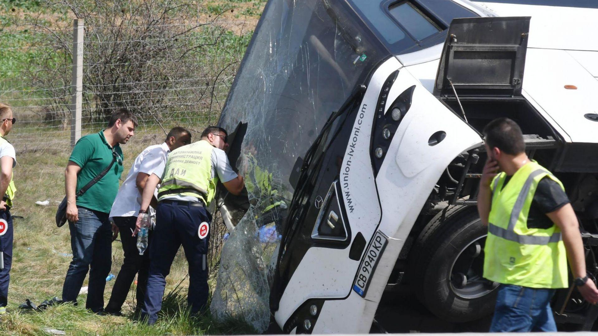 """Делото за автобусната катастрофа с 6 жертви на """"Тракия"""" влиза в съда"""