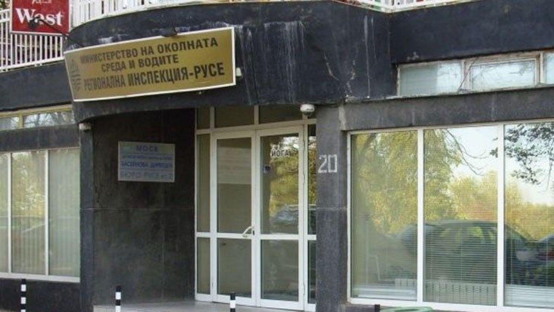Максимална глоба за пожара в депото в Русе