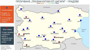 България остава с едно от най-ниските нива на незаконна търговия с цигари в ЕС