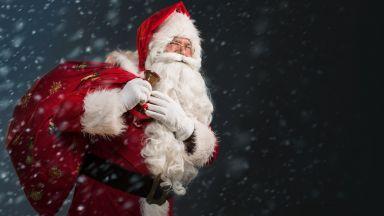 Как да бъдеш истински дядо Коледа през 2019 г.