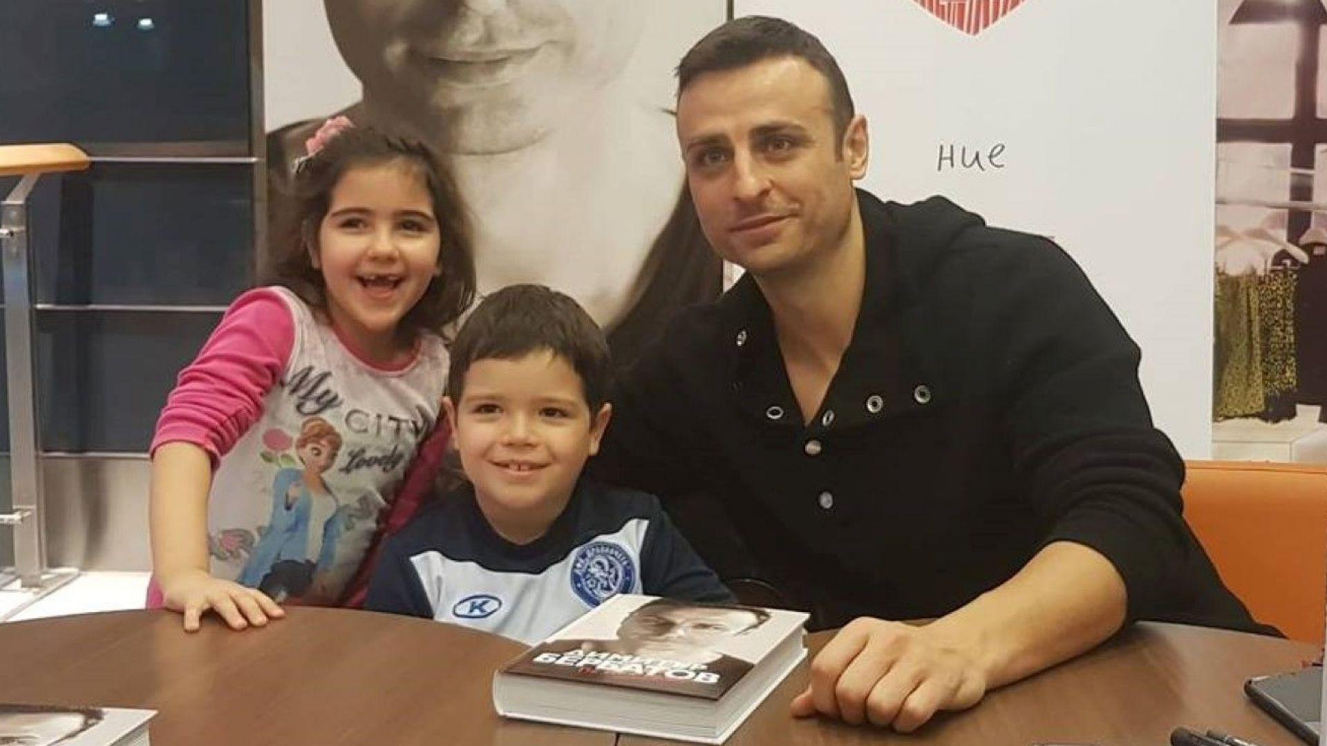 Бербатов благодари за огромния интерес и опашките за автографи (галерия)