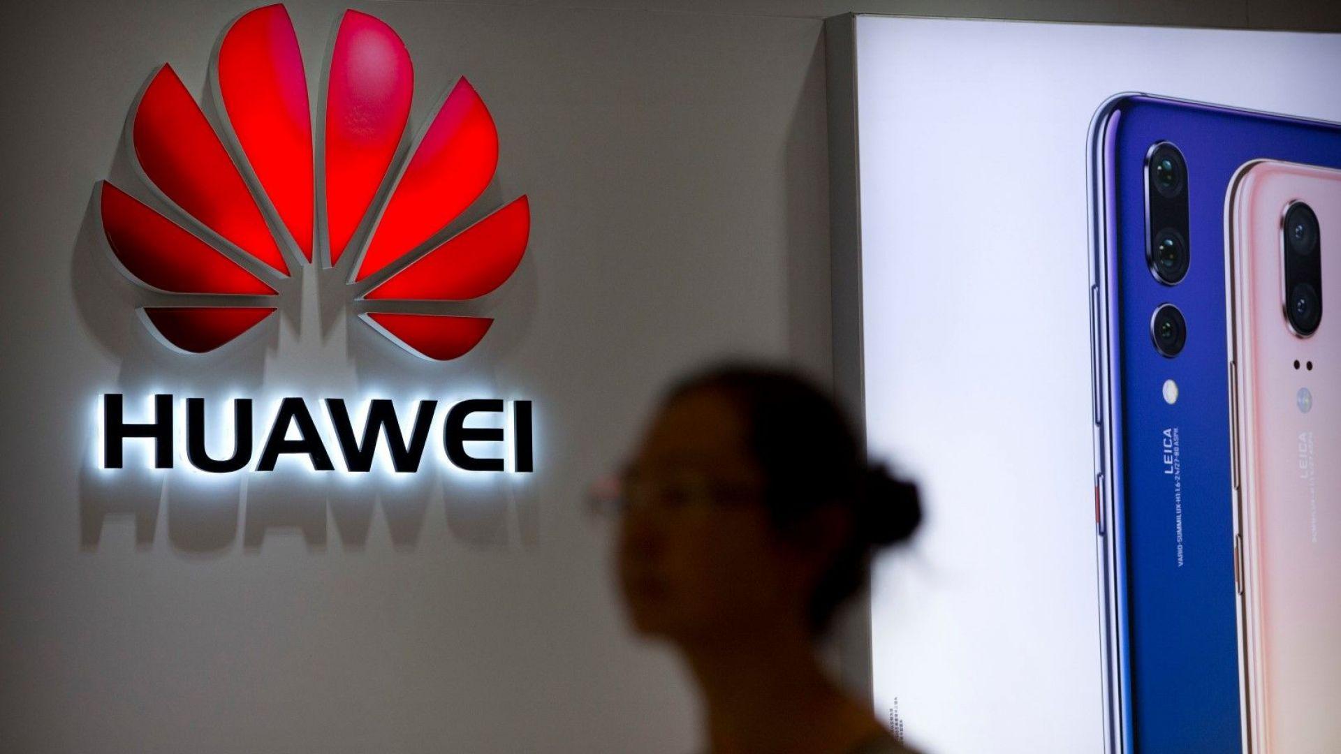 Повдигнаха обвинения срещу китайската компания Huawei