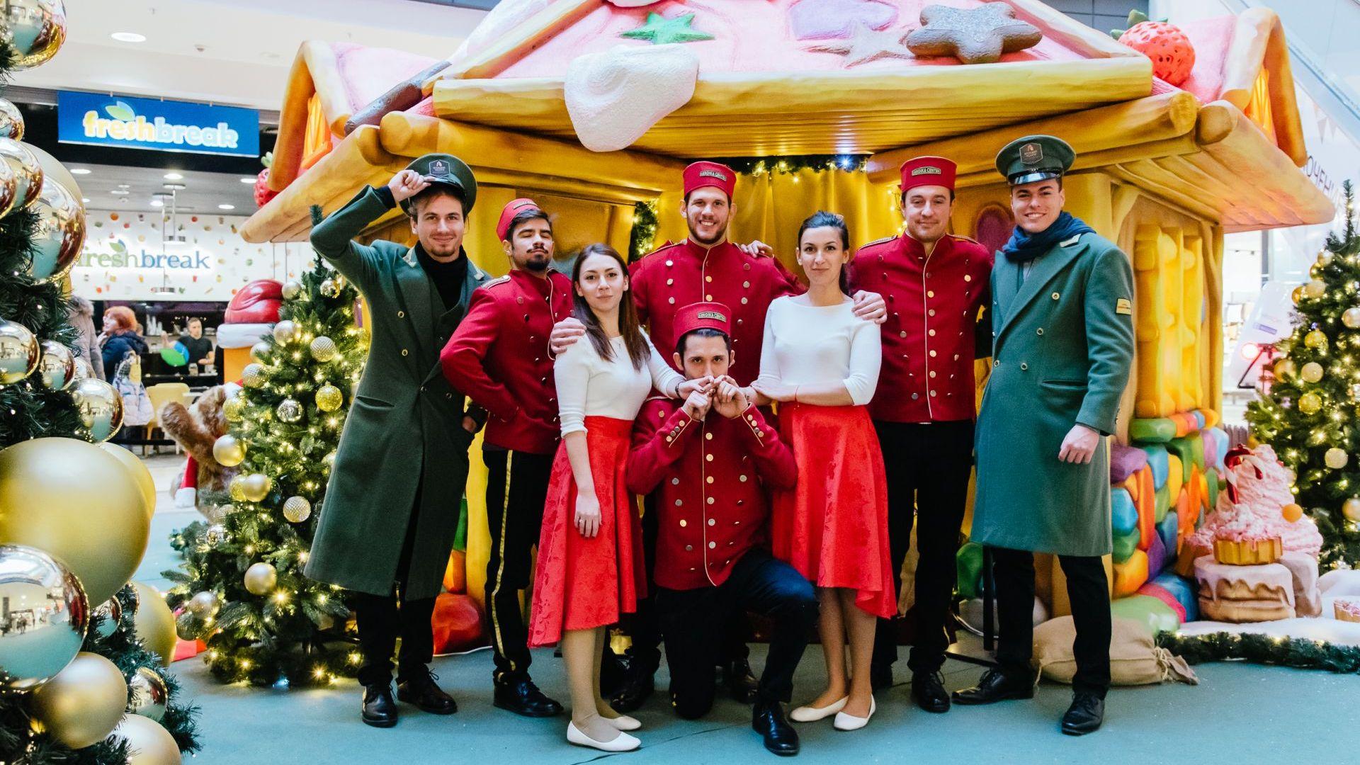 """""""Организирана и безгрижна Коледа"""" – мисията възможна единствено в Сердика Център"""