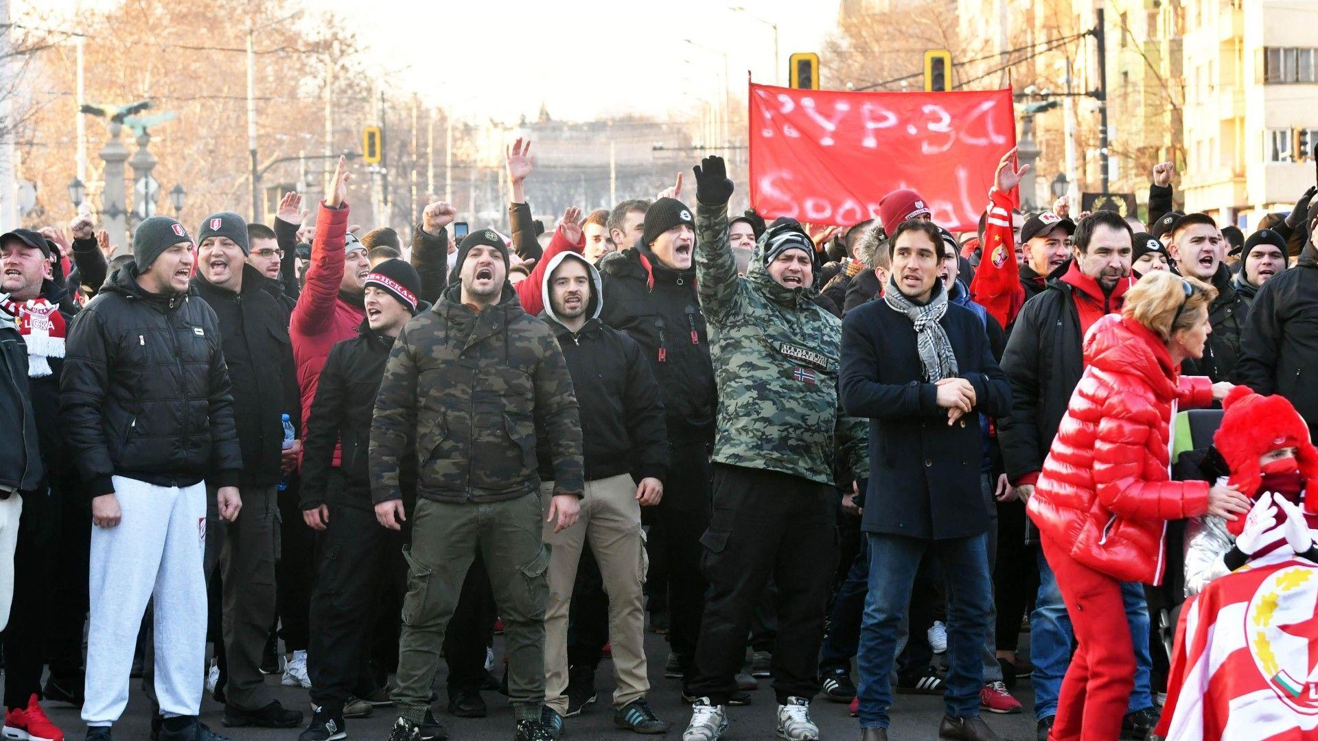 Феновете на ЦСКА излязоха на протест срещу БФС (снимки)