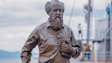 След 40 години пророчеството на Солженицин за Запада се сбъдва