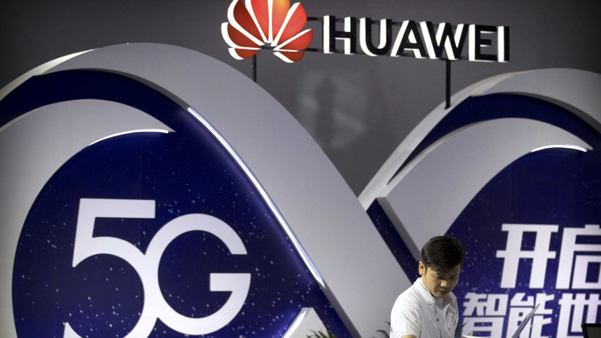 И Япония блокира Huawei