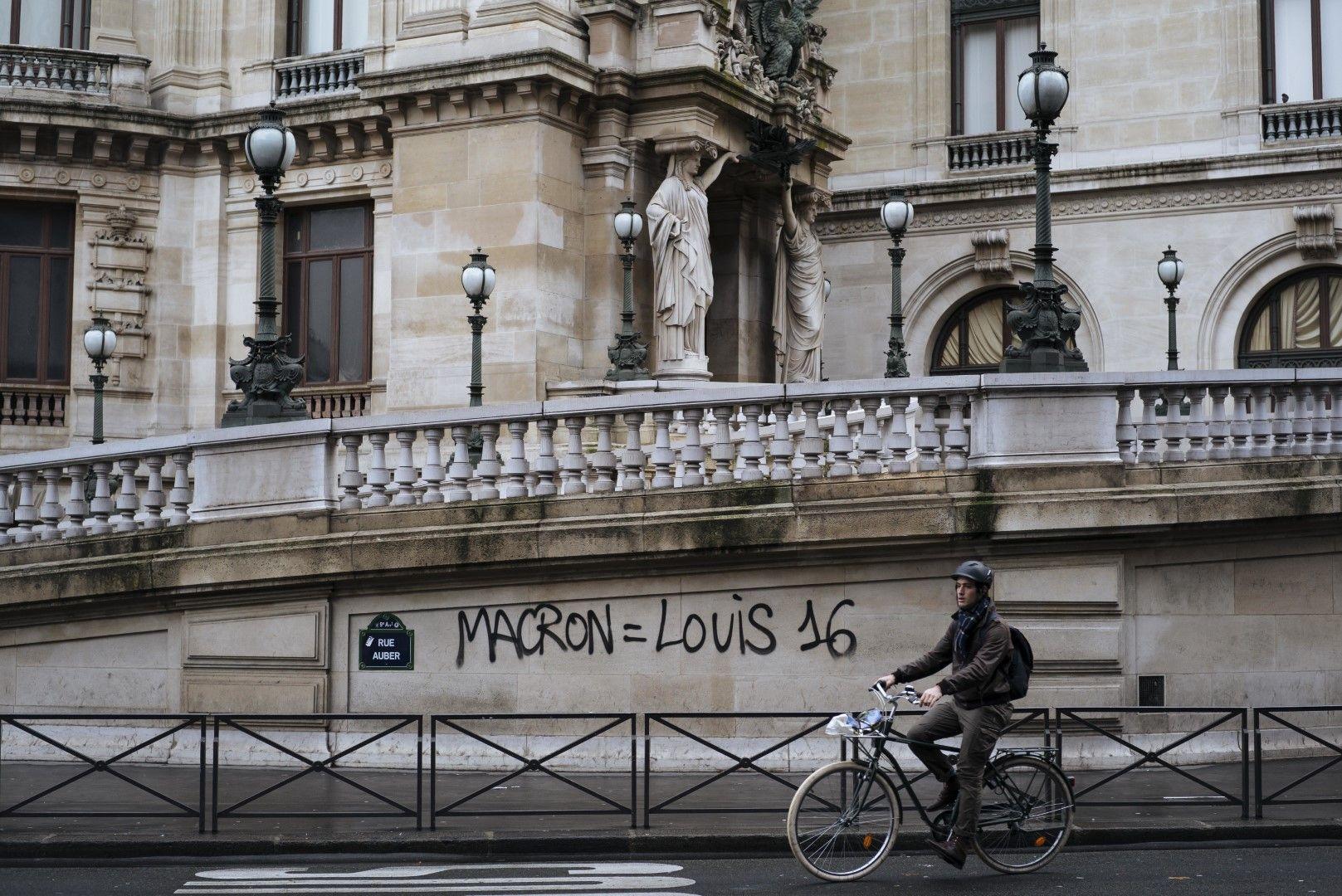 Французите наложиха сравненията между сегашния президент и крал Луи XVI