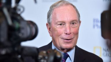 Блумбърг ще продава Bloomberg?
