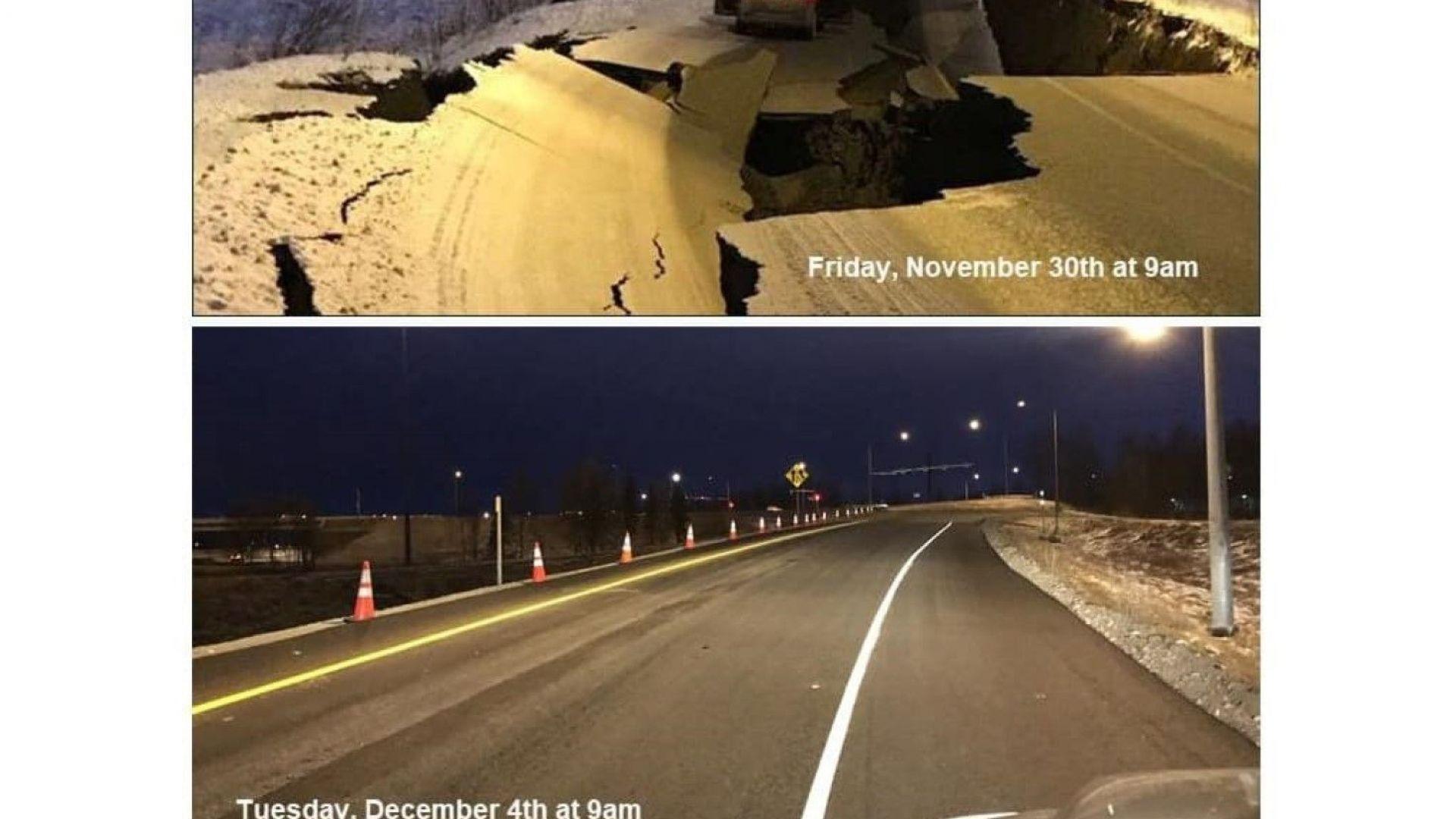След трус с магнитуд 7: В Аляска възстановиха път за 4 дни