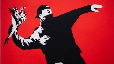 """""""Гений или вандал?"""": Творби на Банкси бяха изложени в Мадрид без разрешението му"""