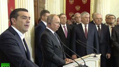 """Путин пред Ципрас: Продължението на """"Турски поток"""" може да мине през Гърция"""