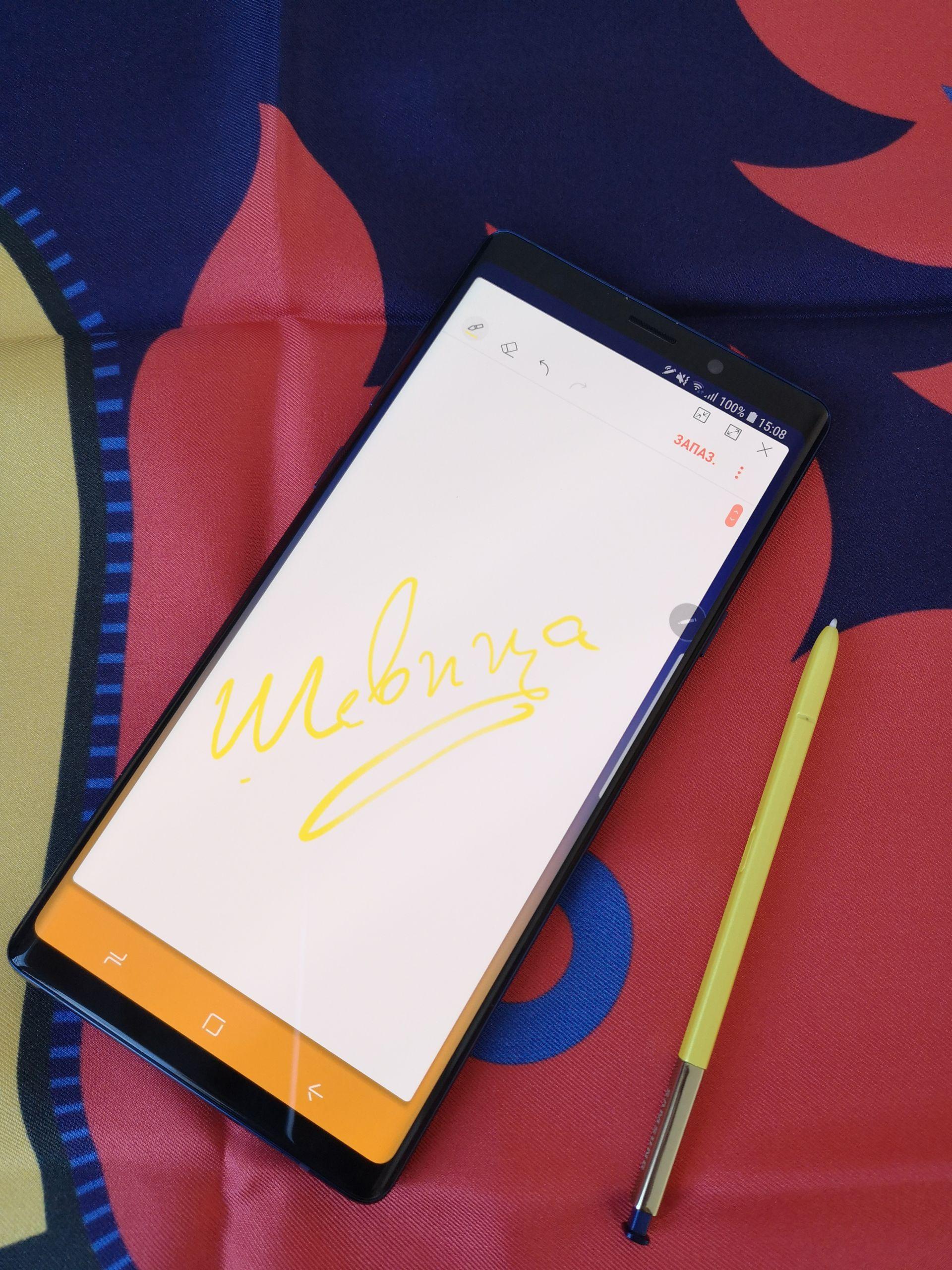 Със S Pen на Galaxy Note9 може да правите всичко - да записвате важни бележки без тефтер, а защо не и да рисувате шевици