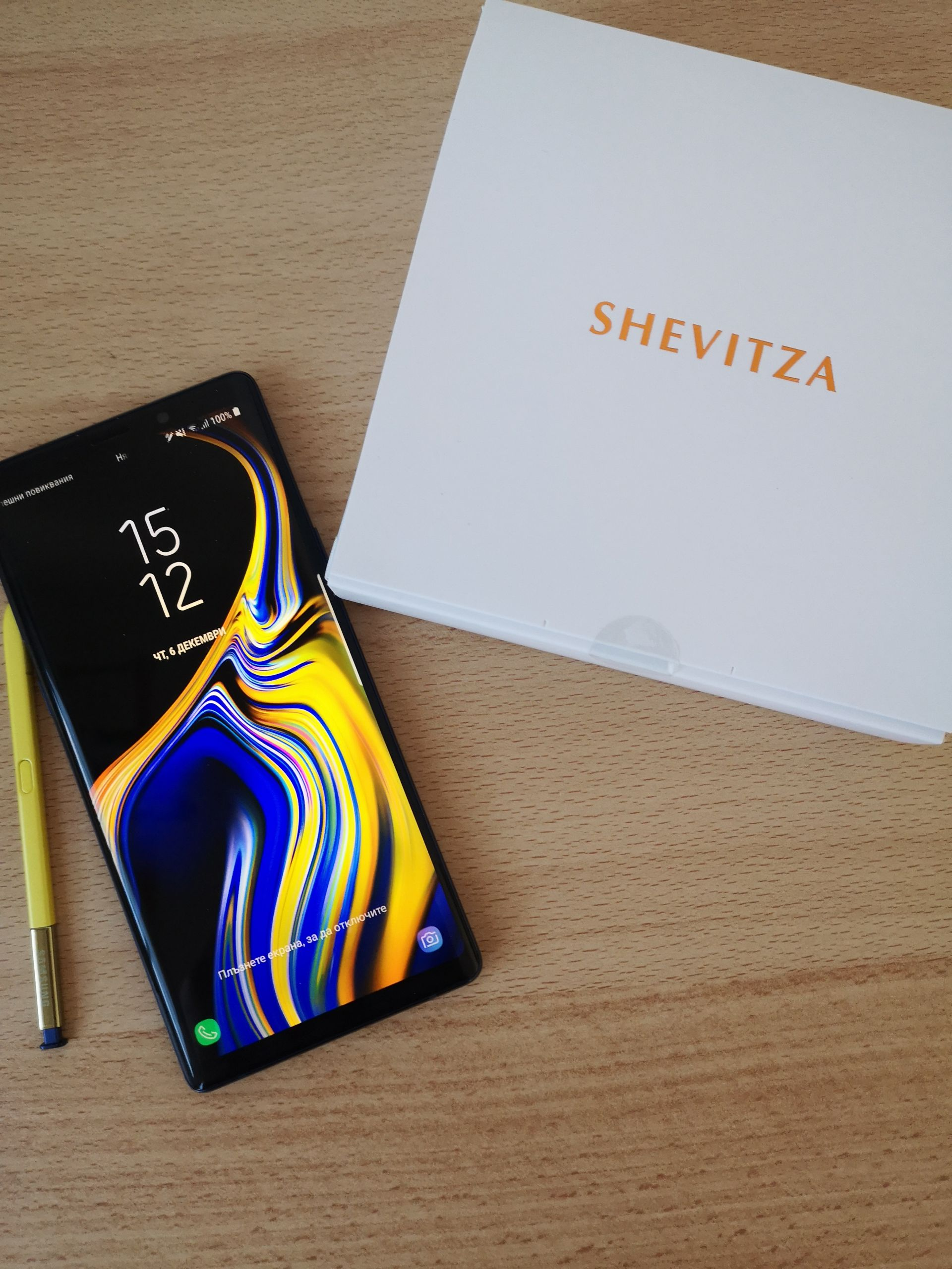 Шал Шевица и Samsung  Galaxy Note9 – чудесен подарък за Коледа, особено за послушните и работливите.