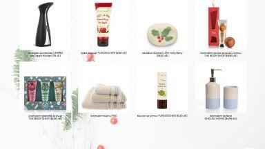 Gift guide идеи: Меки устни, нежни ръце и още нещо