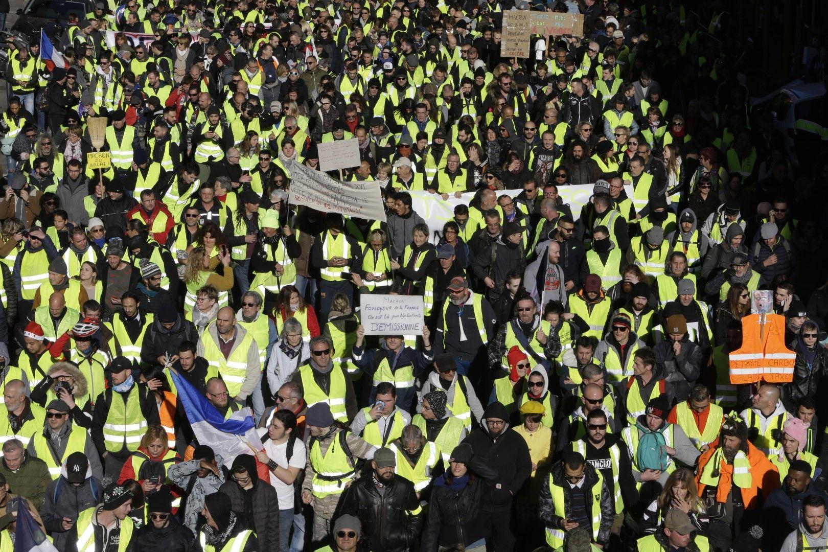 "Пореден ден на протест на ""жълтите жилетки"""