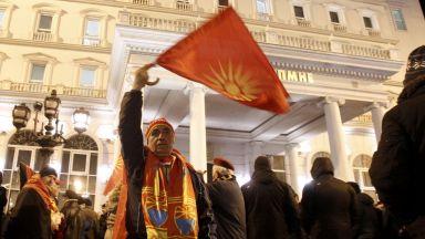 Смяната на името на Република Македония: Какво предстои пред страната?