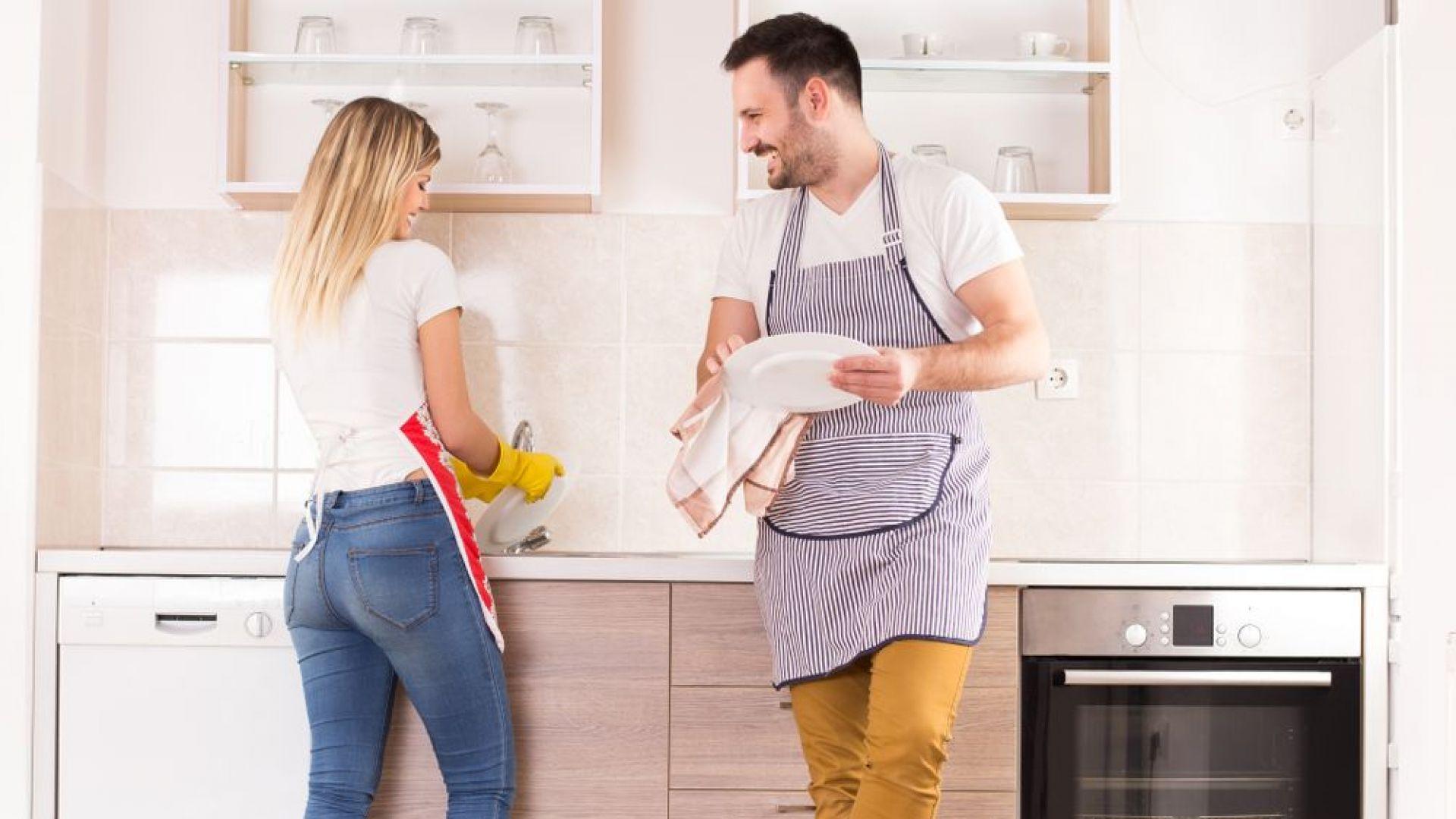 Миенето на чинии премахва стреса