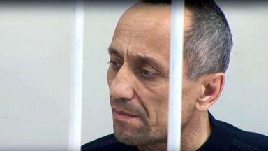 Бивш руски полицай - сериен убиец, осъден за смъртта на още 56 жени
