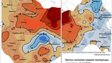 Мощна топла вълна от...север атакува сибирските студове