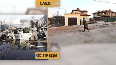 Хитрино: 2 години след трагедията - преди и след (снимки и видео)