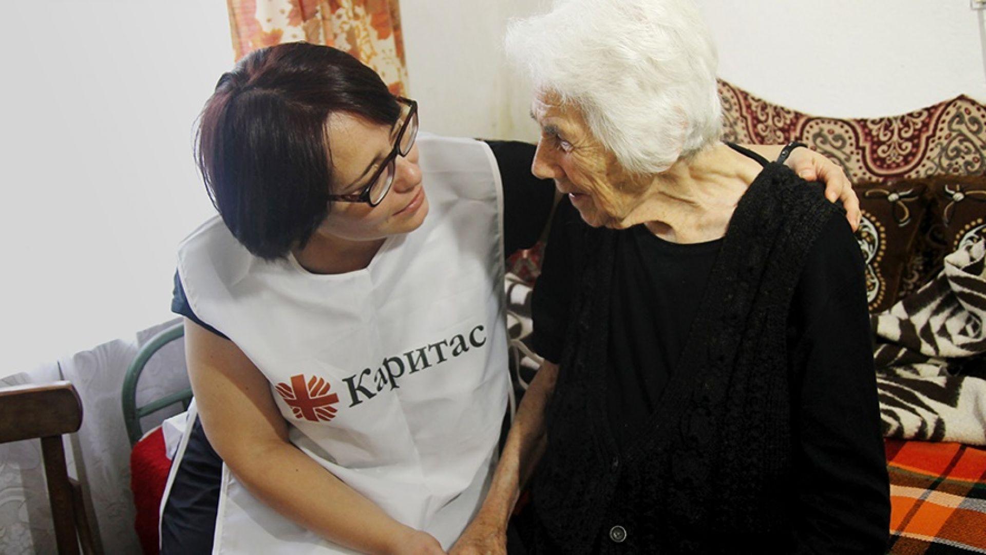 Дарителска кампания осигурява достойни старини за десетки възрастни българи