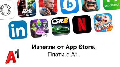 Клиентите на А1 вече могат да заплащат покупки от App Store и iTunes с месечната си фактура