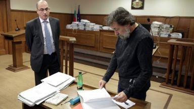 Адвокатът на Баневи: Делото срещу тях е политическо