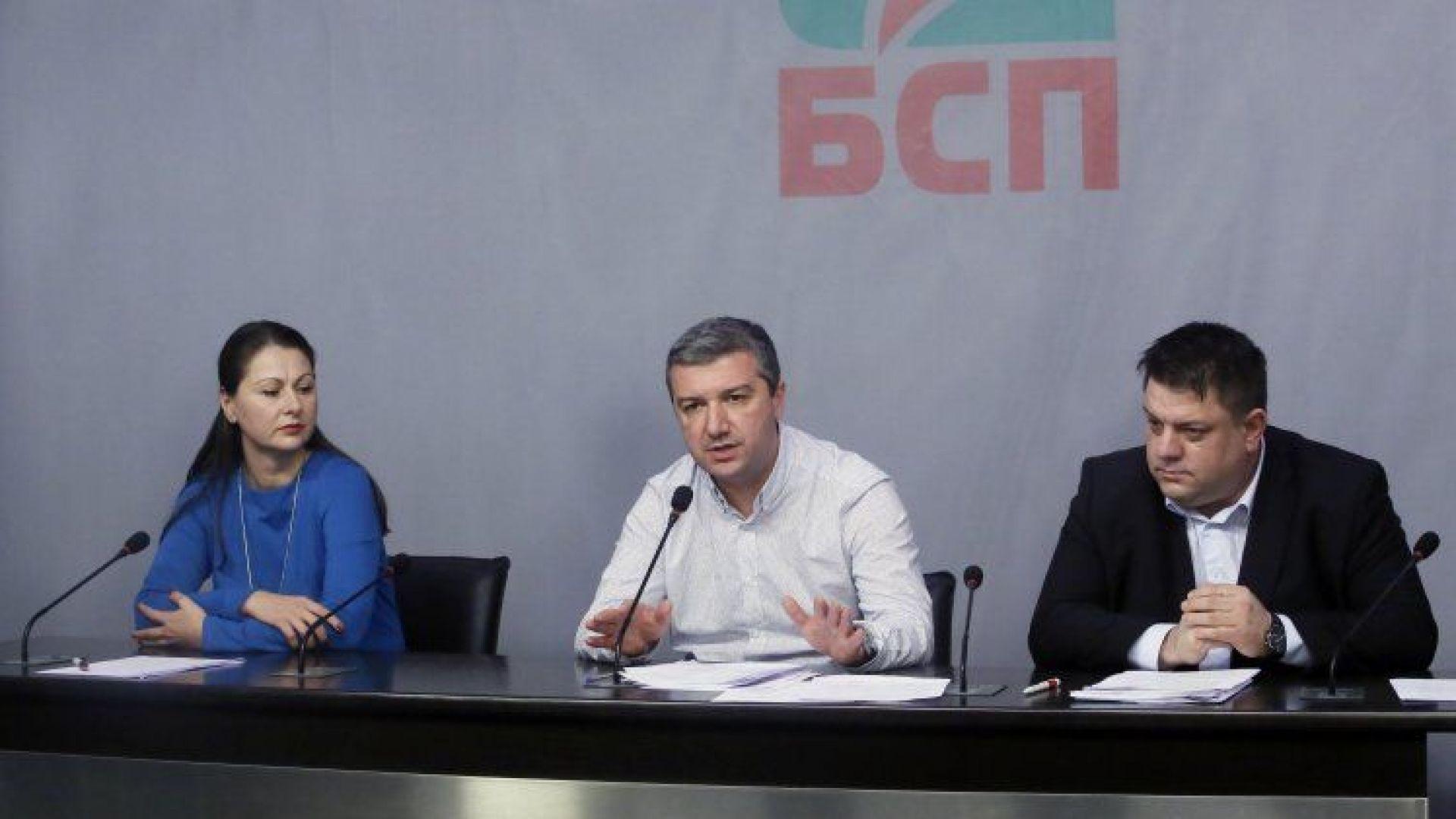 Драгомир Стойнев: 118 млн. лв. бонуси са изплатени на държавната администрация