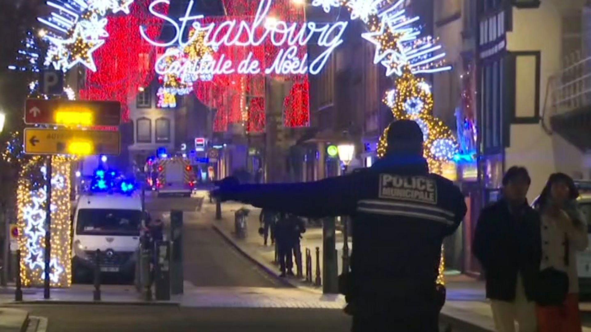Стрелба в центъра на Страсбург, има жертви и ранени (видео+снимки)