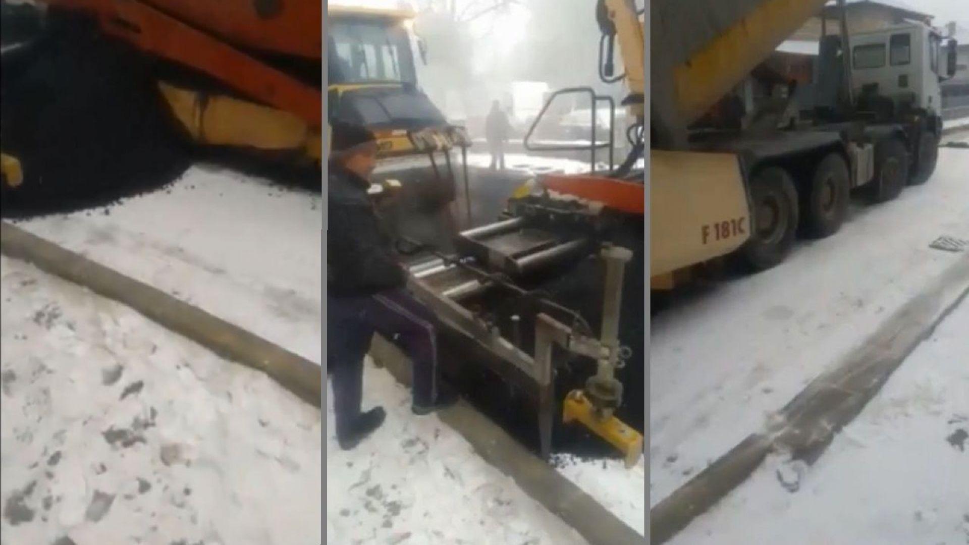 Как се асфалтира в снега (видео)
