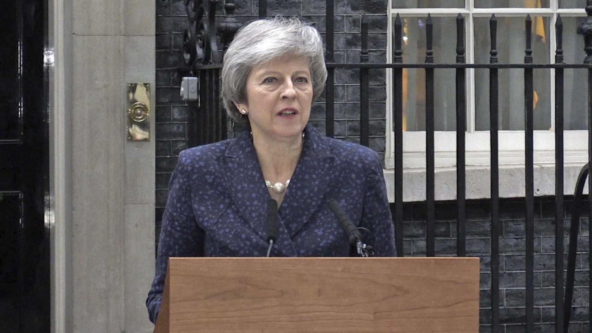 Тереза Мей не получи подкрепа от северноирландския си съюзник по сделката за Брекзит