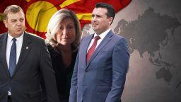 """Що е то """"македонски език"""" и може ли да бъде официално признат в ЕС?"""