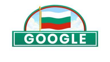 Какво са търсили българите в Google през тази година