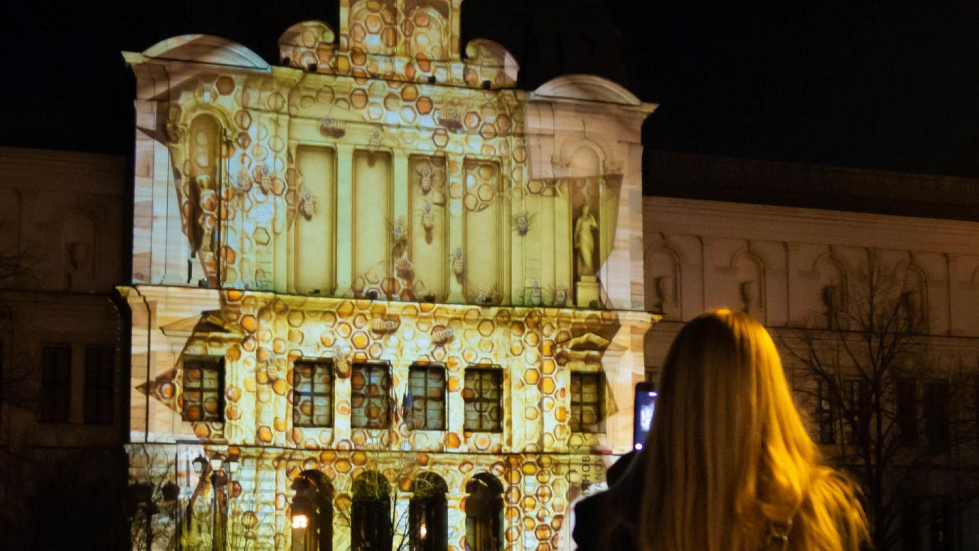 """3D спектакъл показва красотата на природата на фасадата на """"Квадрат 500"""""""