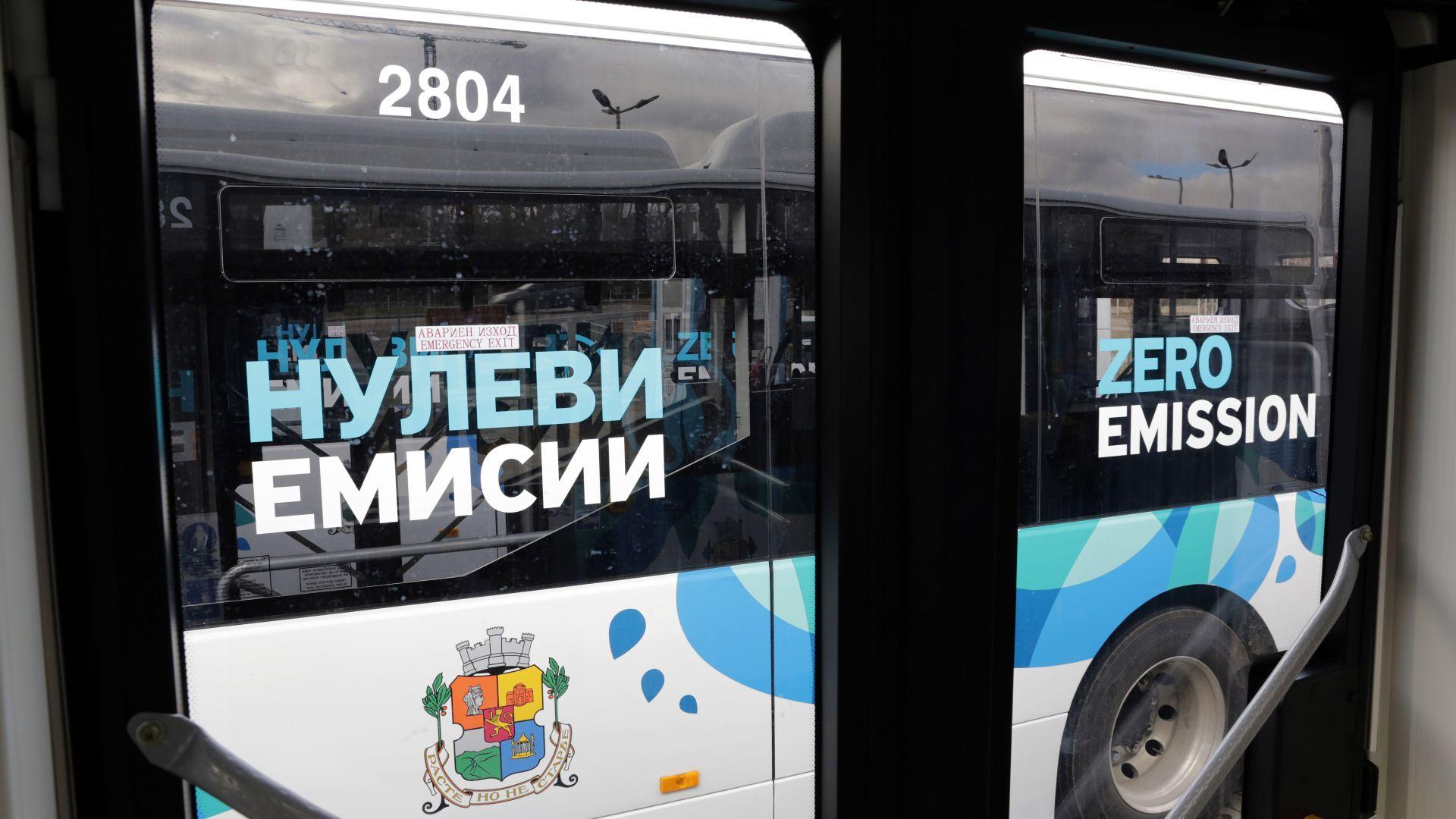Столичната община подаде проекта за купуване на 30 тролея и 30 електробуса