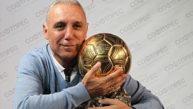 """Стоичков коментира БФС, """"Златната топка"""" и националния отбор"""