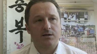 Канадски бизнесмен е изчезнал в Китай